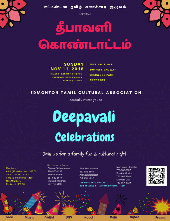 ETCA Deepavali Invitation - 2018