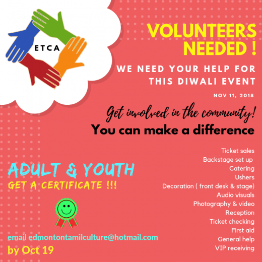 ETCA vounteers needed